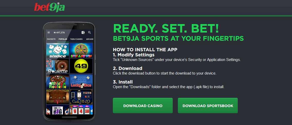 Bet9ja app download