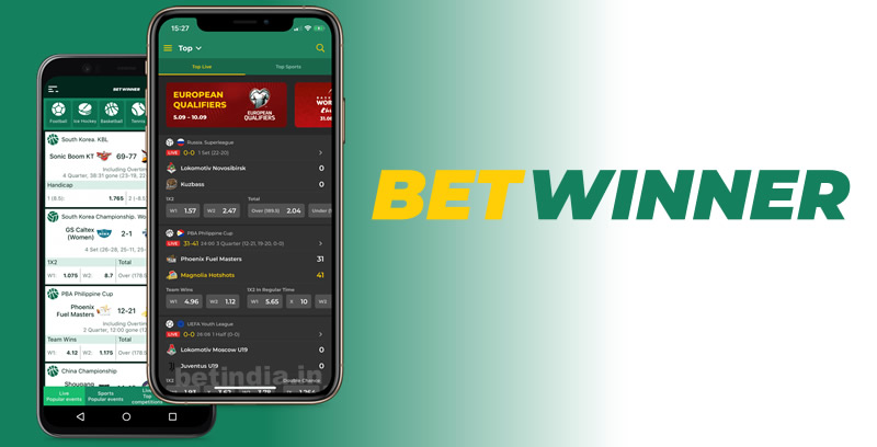 Betwinner mobile application