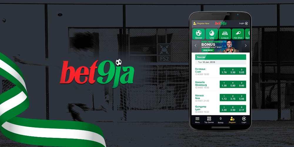 Bet9ja Mobile